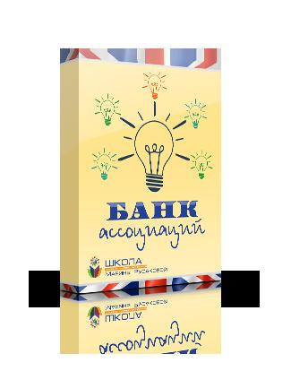 bank_association