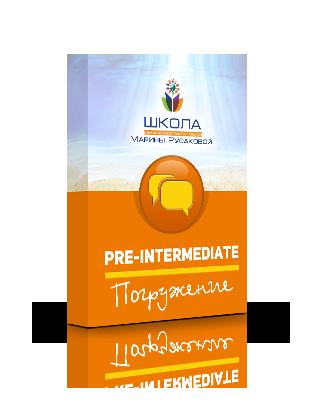 pre-intermediate