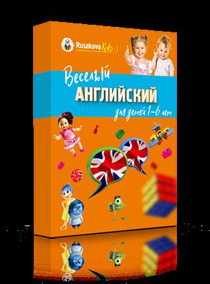box_orange